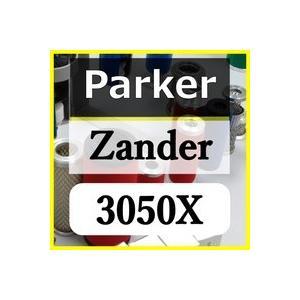 Zander「Parker」社 3050X互換エレメント(Xグレードフィルター用)