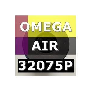 オメガ「omega」32075P互換エレメント(圧縮空気AFプレフィルターPシリーズ AF 0476 P用)