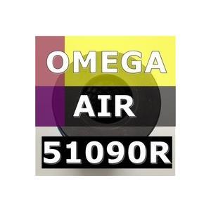 オメガ「omega」51090R互換エレメント(圧縮空気AFプレフィルターRシリーズ AF 0946 R用)