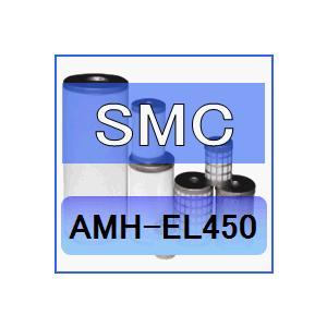SMC AMH-EL450互換エレメント(プリフィルタ付マイクロミストセパレータAMHシリーズ AMH450C用)