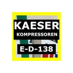 ケーザー <KAESER> E-D-138互換エレメント(FDダストフィルター FD138用)