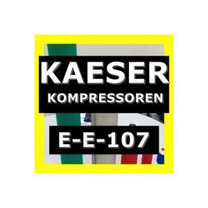 ケーザー <KAESER> E-E-107互換エレメント(FE微細マイクロフィルター FE107用)