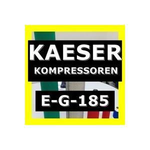 ケーザー <KAESER> E-G-185互換エレメント(FG活性炭フィルター FG185等用)