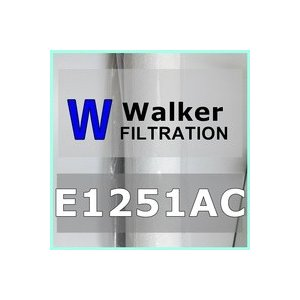 Walker Filtration社 E1251AC互換エレメント(グレードACエアフィルター A250AC/A305AC用)