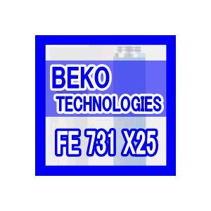 BEKO TECHNOLOGIES FE731X25互換エレメント(フィルターグレードX25用)
