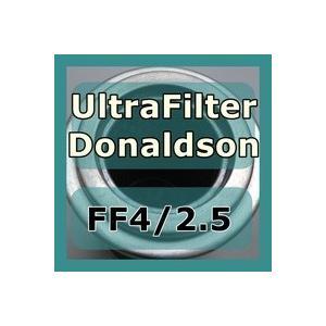 ドナルドソン ウルトラフィルター 「Donaldson Ultrafilter」FF 4/2.5互換エレメント(FFグレード用)