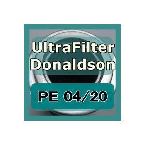 ドナルドソン ウルトラフィルター 「Donaldson Ultrafilter」PE 04/20互換エレメント(PEグレード用)