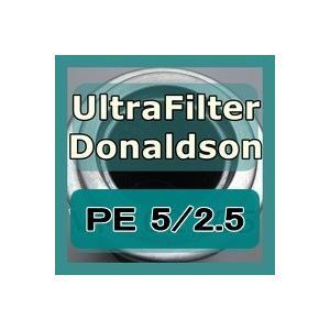 ドナルドソン ウルトラフィルター 「Donaldson Ultrafilter」PE 5/2.5互換エレメント(PEグレード用)
