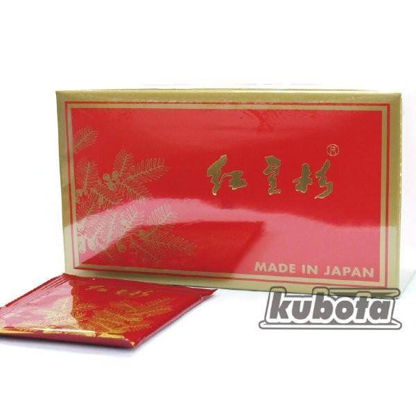 紅豆杉茶 60g(2g×30袋)|kubota-p
