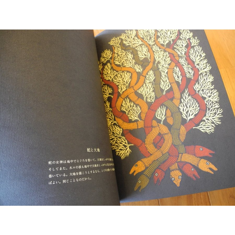 【完売】夜の木(10刷)|kubrick|02