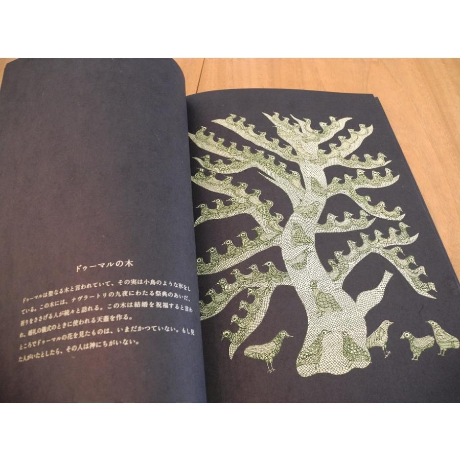 【完売】夜の木(10刷)|kubrick|04