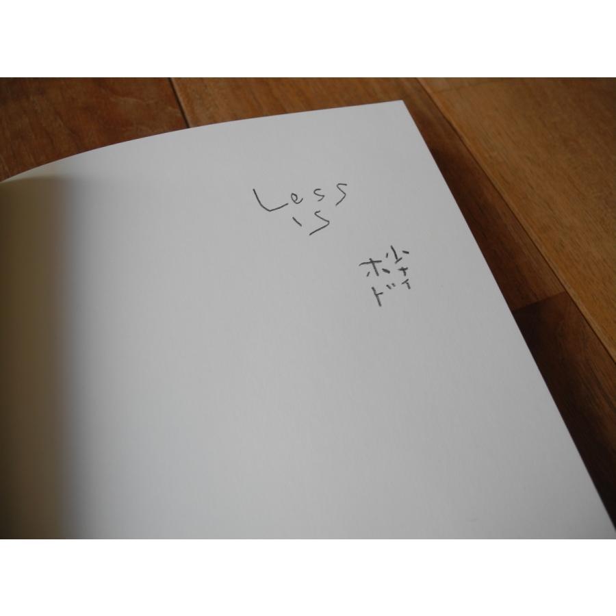 Less is/吉冨等、ホンマタカシ|kubrick|05