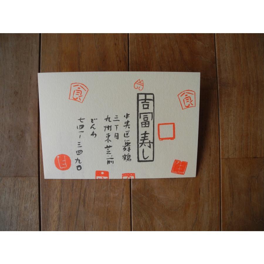 Less is/吉冨等、ホンマタカシ|kubrick|07
