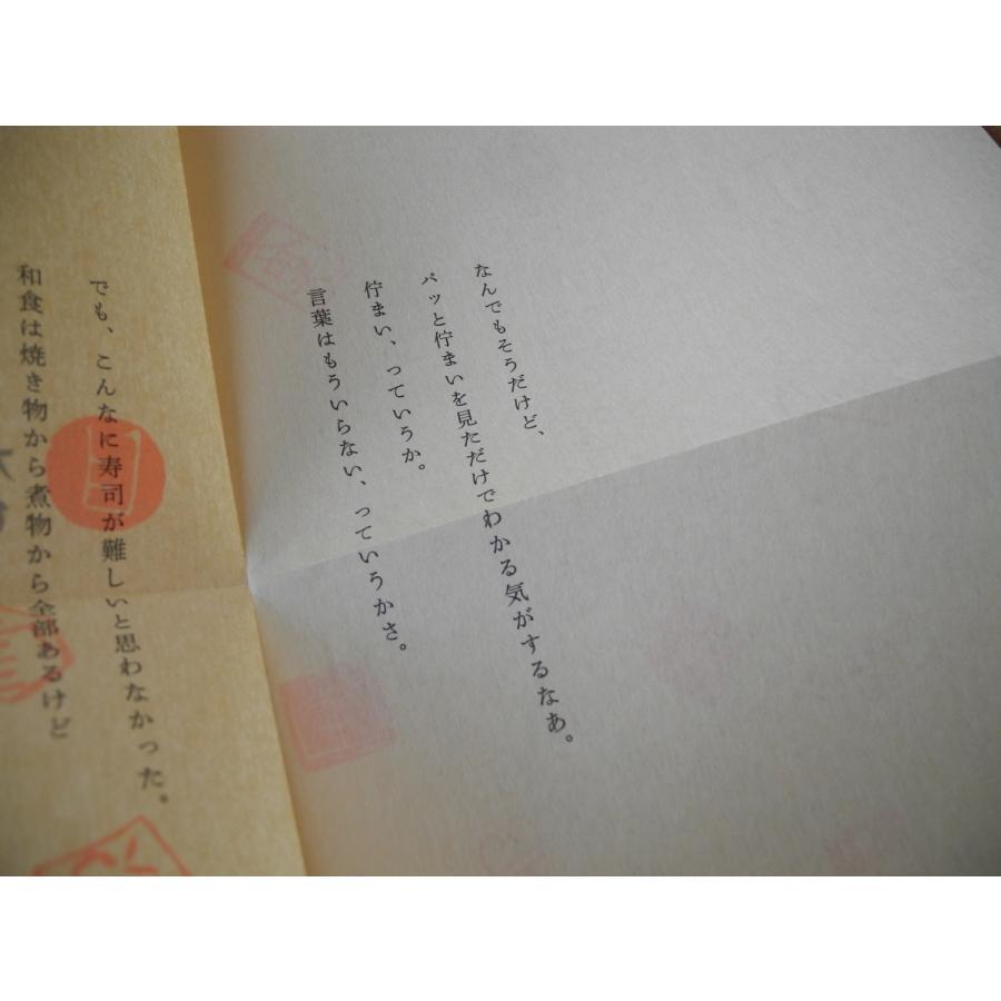 Less is/吉冨等、ホンマタカシ|kubrick|08