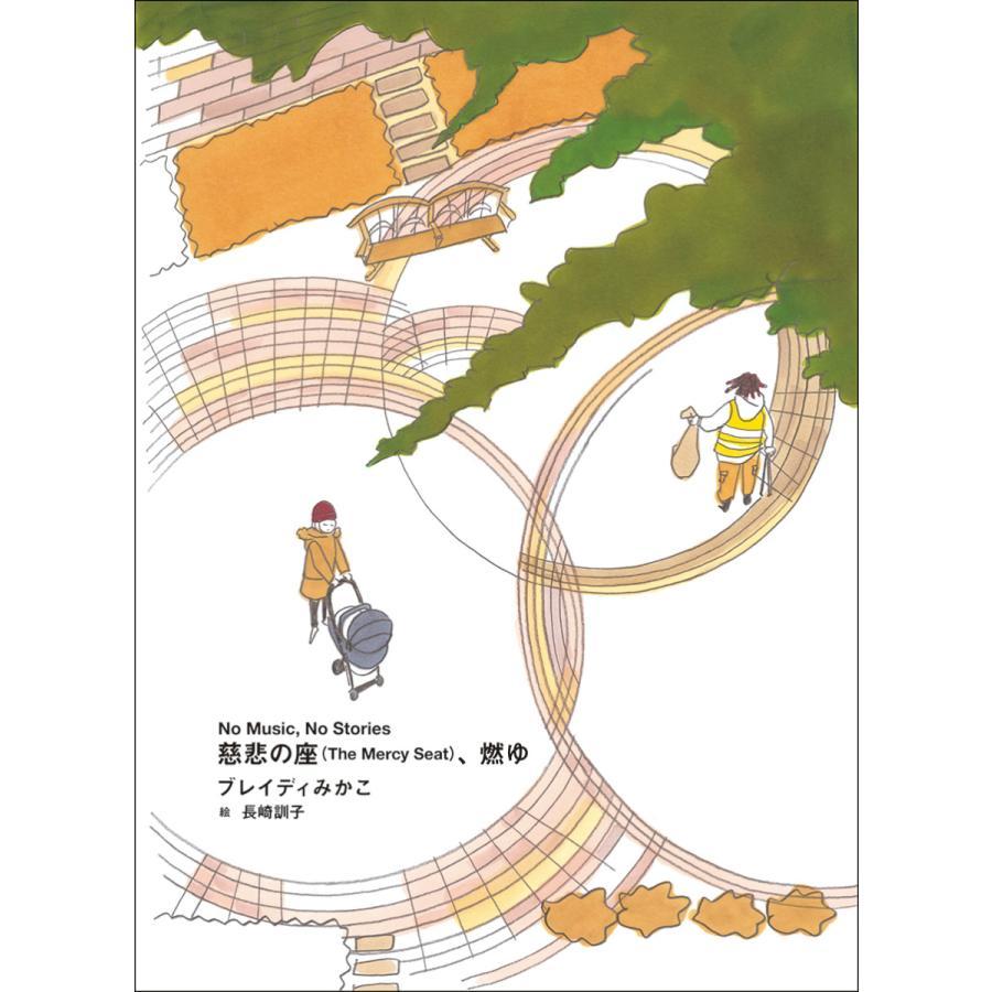MONKEY vol.24(2021SUMMER/FALL)  特集 イッセー=シェークスピア|kubrick|04