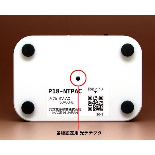 AC同期式時刻送信機 〜ポスト投函便不可〜 (ケイシーズ P18-NTPAC) kugadenllc 04