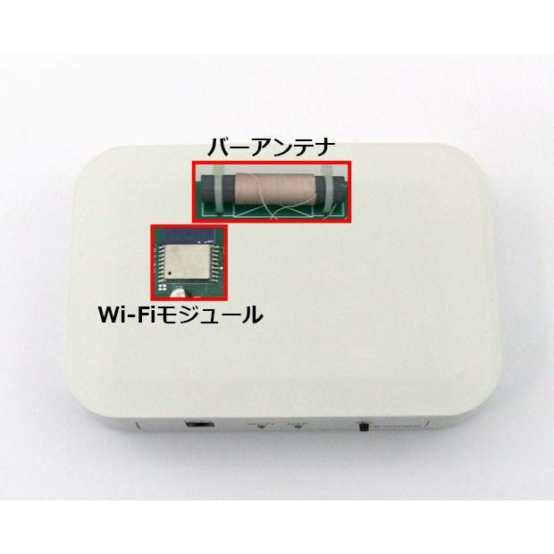 Wi-Fi式電波時計用リピータ 〜ポスト投函便不可〜 (ケイシーズ P18-NTPWR)|kugadenllc|03