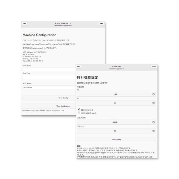 Wi-Fi式電波時計用リピータ 〜ポスト投函便不可〜 (ケイシーズ P18-NTPWR)|kugadenllc|04