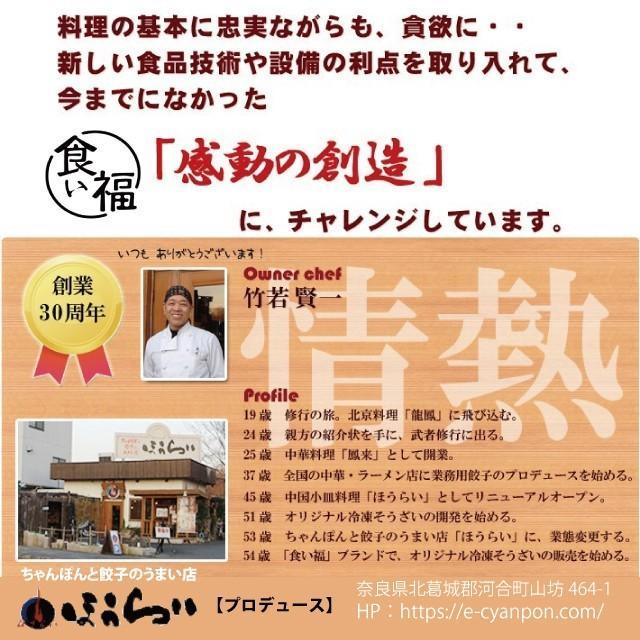 中華丼の具 一膳のご飯で本格中華丼 kuihuku-hourai 04