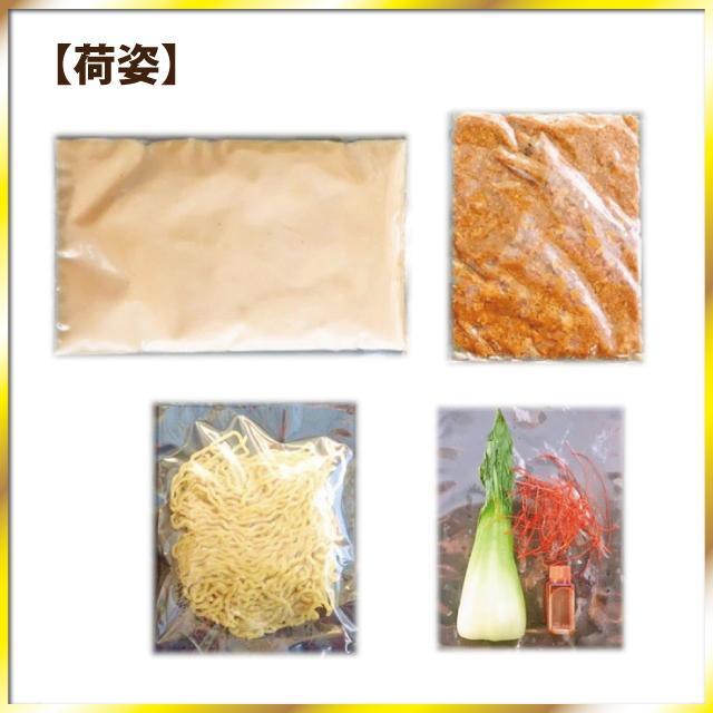 濃厚肉味噌担々麺|kuihuku-hourai|04