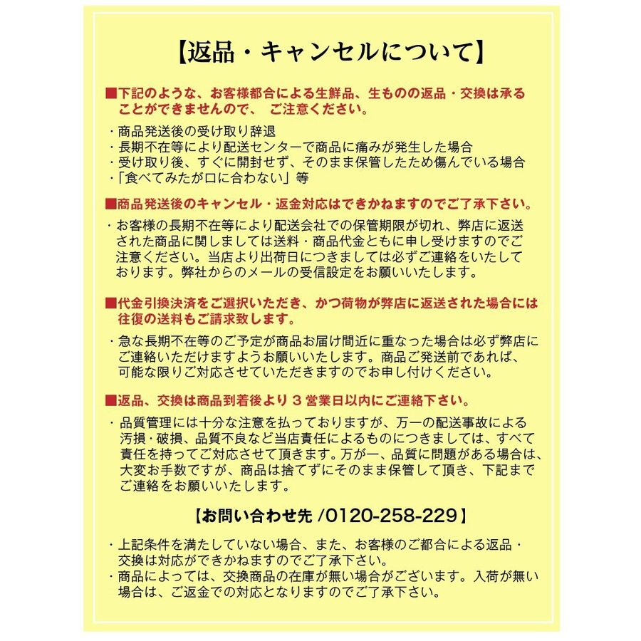 姫 デコ アプリ