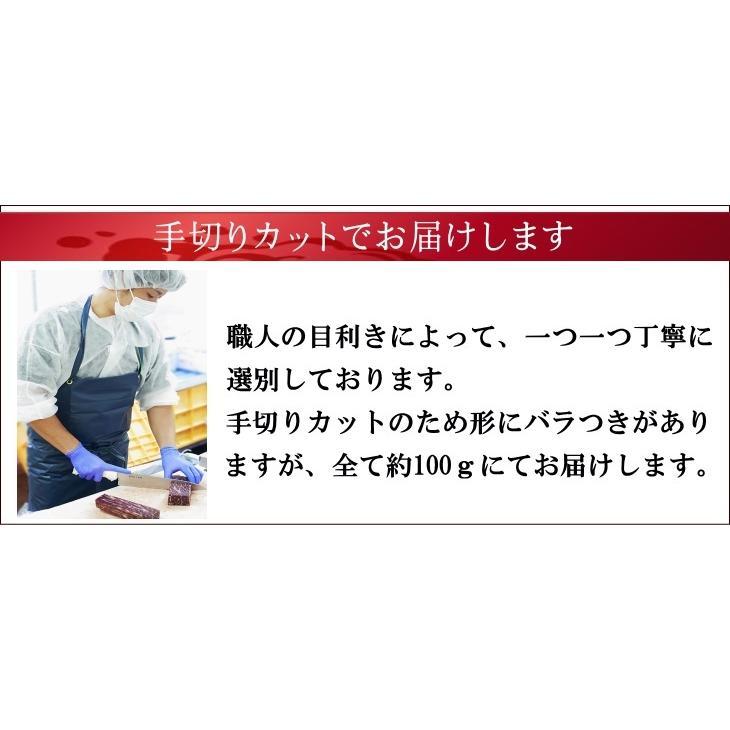 鯨肉 刺身 尾の身 霜降り尾の身 約100g 化粧箱付|kujirabiyori|03