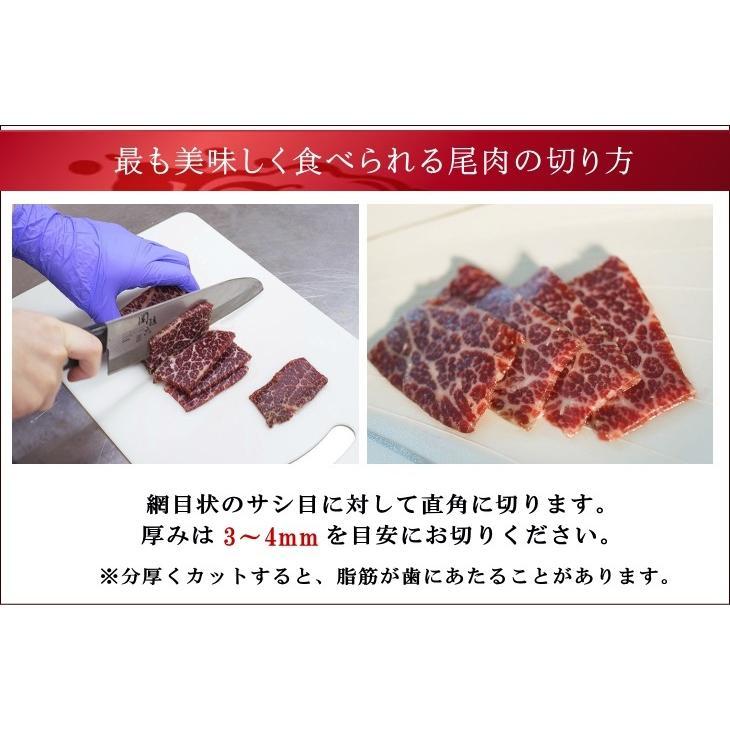鯨肉 刺身 尾の身 霜降り尾の身 約100g 化粧箱付|kujirabiyori|04