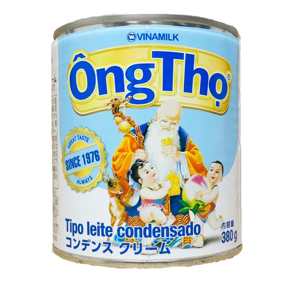 ベトナムコーヒー お値打ち価格で 正規認証品!新規格 練乳 コンデンスミルク VINAMILK ベトナム産コンデンスクリーム