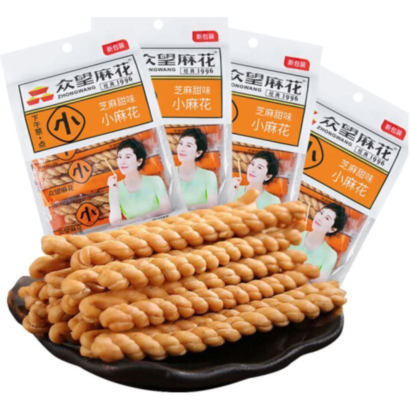 衆望麻花 芝麻甘口小麻花 期間限定お試し価格 200g 中華お菓子 中華食品 中華物産 ランキングTOP10