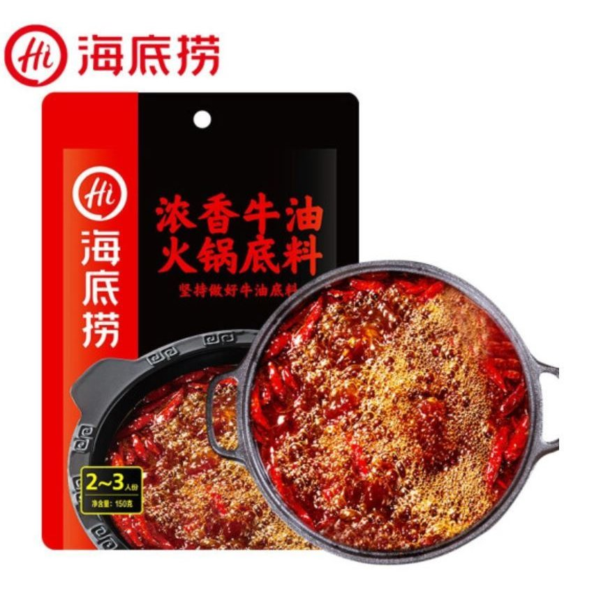 海底撈 火鍋の素 濃香牛油 全品最安値に挑戦 150g 中華物産 火鍋底料 中華調味料 ショッピング