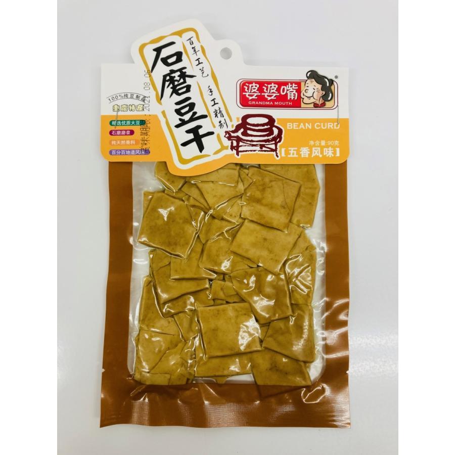 婆婆嘴 石磨豆干 国内在庫 五香風味 90g 豆腐干 開催中 中華物産 中国おやつ 中華お菓子 豆腐加工品