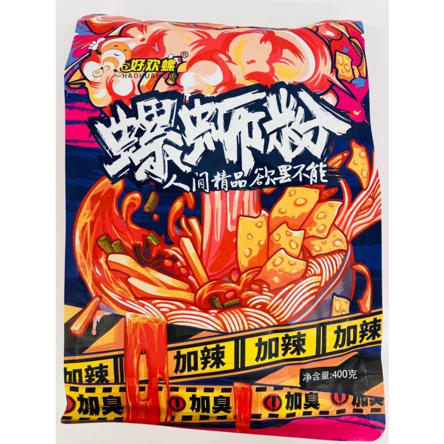 好歡螺 上等 螺師粉 螺獅粉 螺絲粉 加辣加臭版 400g 中華食品 インスタントラーメ ン 米粉 中華物産 気質アップ 加辣版
