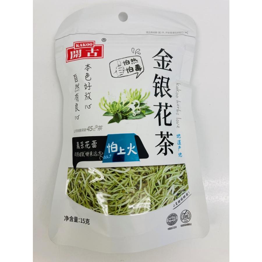 開古 金銀花茶 きんぎんか茶 15g 金銀花 きんぎんか お茶 メーカー在庫限り品 販売実績No.1 中国茶 中華物産