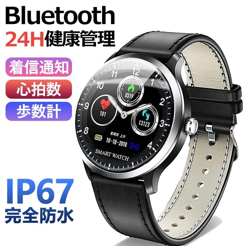 スマートウォッチ ブレスレット iphone android 国内即発送 line対応 日本語説明書 心拍計 セール品 Bluetooth 着信通知 歩数計 新着 NY08 防水 GPS