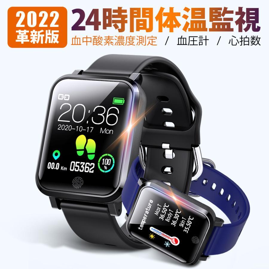 スマートウォッチ 日本製センサー 血圧計 24時間体温監視 腕時計 SEAL限定商品 ブレスレット 予約 血中酸素濃度計 着信通知 IP68防水 心拍 NY19
