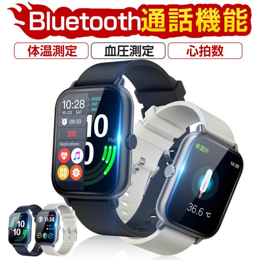 最新版 通話機能付き メンズ腕時計 スマートウォッチ 激安通販ショッピング 買取 腕時計 血圧 パルスオキシメーター 着信通知 歩数計 NY17 血中酸素濃度計 体温 IP67防水