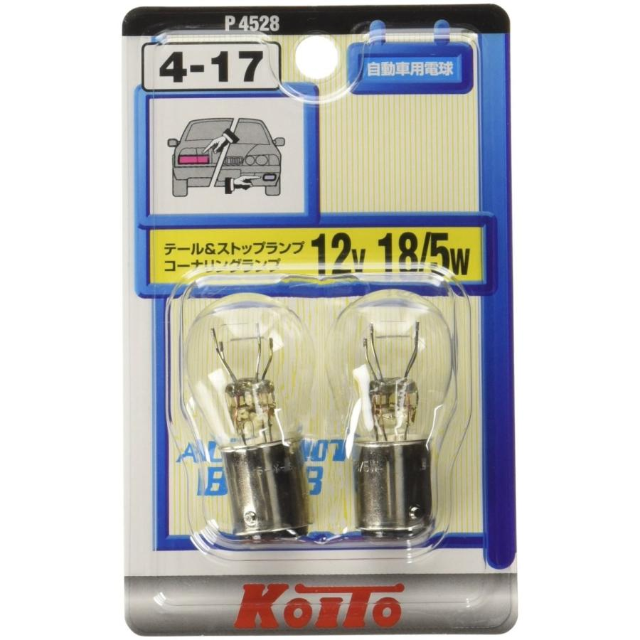 KOITO 小糸製作所 テール&ストップ球 12V 185W (2個入り) kumagayashop