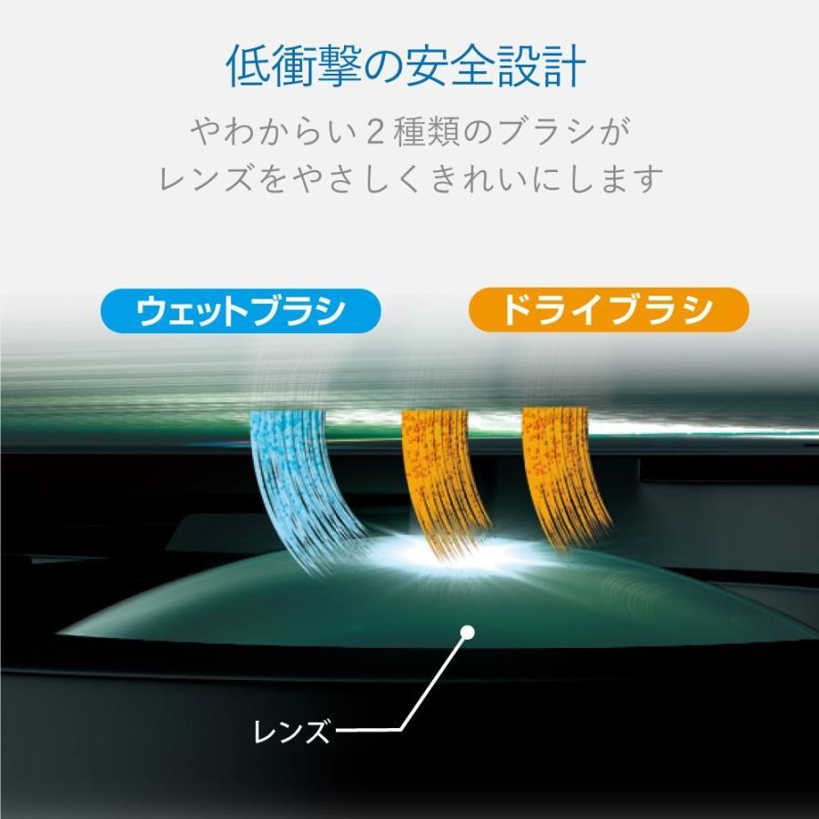 エレコム レンズクリーナー TV Blu-ray シャープ湿式タイプ AVD-CKSHBDR kumagayashop 03