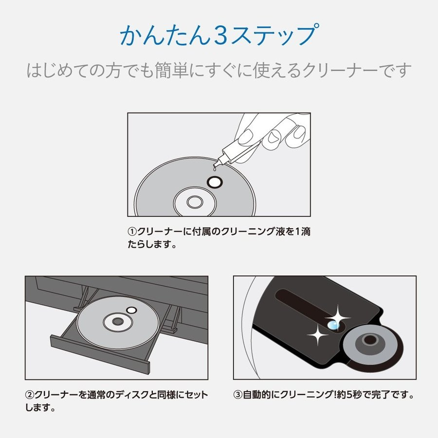 エレコム レンズクリーナー TV Blu-ray シャープ湿式タイプ AVD-CKSHBDR kumagayashop 04