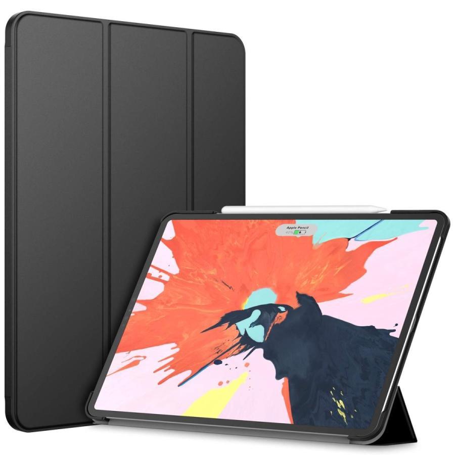 JEDirect iPad Pro 12.9 2018 ケース (2018新モデル 第3世代のみ対応) Apple Pencil対応 オートスリープ機能 (ブラック)|kumagayashop