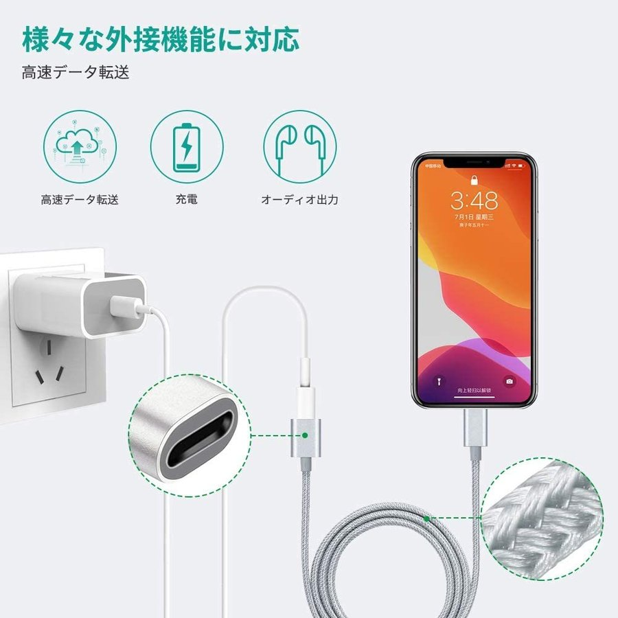Meloaudio Lightning Cable ライトニング 延長 ケーブル 充電 データ伝送 iPhone11|kumagayashop|02
