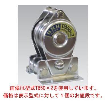 スリーエッチ(H.H.H.)型式 TSB50×2 固定滑車たて型 分離式 ロープの脱着が簡単 材質 ステンレス 軸受 ベアリング