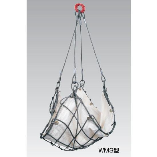 スリーエッチ(HHH)型式 WMS1.8×15 ワイヤーモッコ シート付 寸法1.8m角 網目寸法15cm つり手長さ1.35m