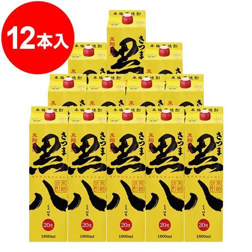 20°さつま黒八パック 芋焼酎 1.8L×12本