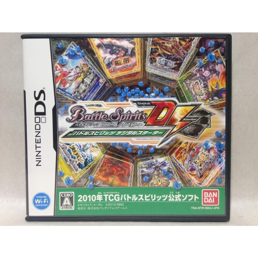 信頼 日本最大級の品揃え DS バトルスピリッツ デジタルスターター