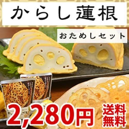 1000 れんこん レシピ 人気