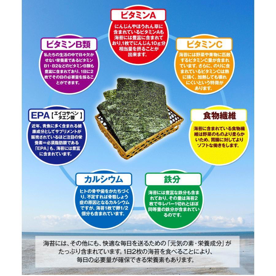 焼き海苔  訳あり 全型40枚 送料無料 有明海産 高級海苔 一番摘み 海苔 2袋購入でオマケ特典 葉酸 豊富7-14営業日以内に出荷予定(土日祝日除く)|kumamotofood|13