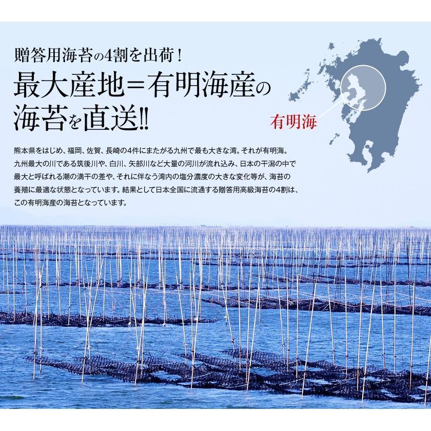 焼き海苔  訳あり 全型40枚 送料無料 有明海産 高級海苔 一番摘み 海苔 2袋購入でオマケ特典 葉酸 豊富7-14営業日以内に出荷予定(土日祝日除く)|kumamotofood|15