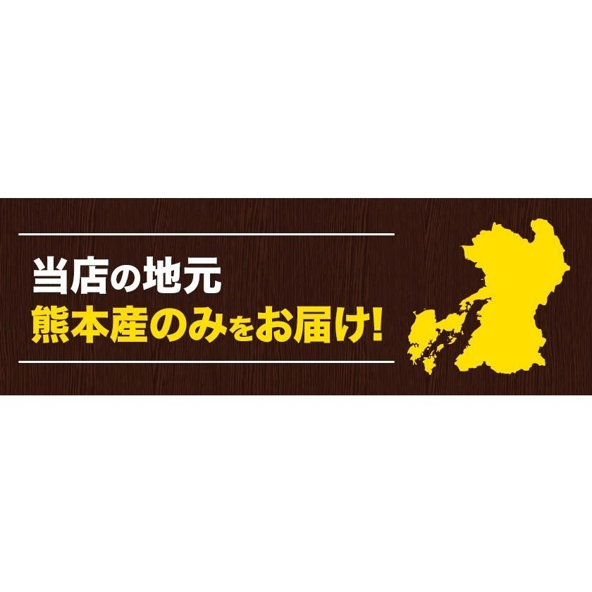訳あり 紅はるか 1kg 熊本県産 送料無料 2セットで1セット分おまけ 大中小サイズ混合(不選別) さつまいも 3-7営業日以内に出荷予定(土日祝日除く)|kumamotofood|12