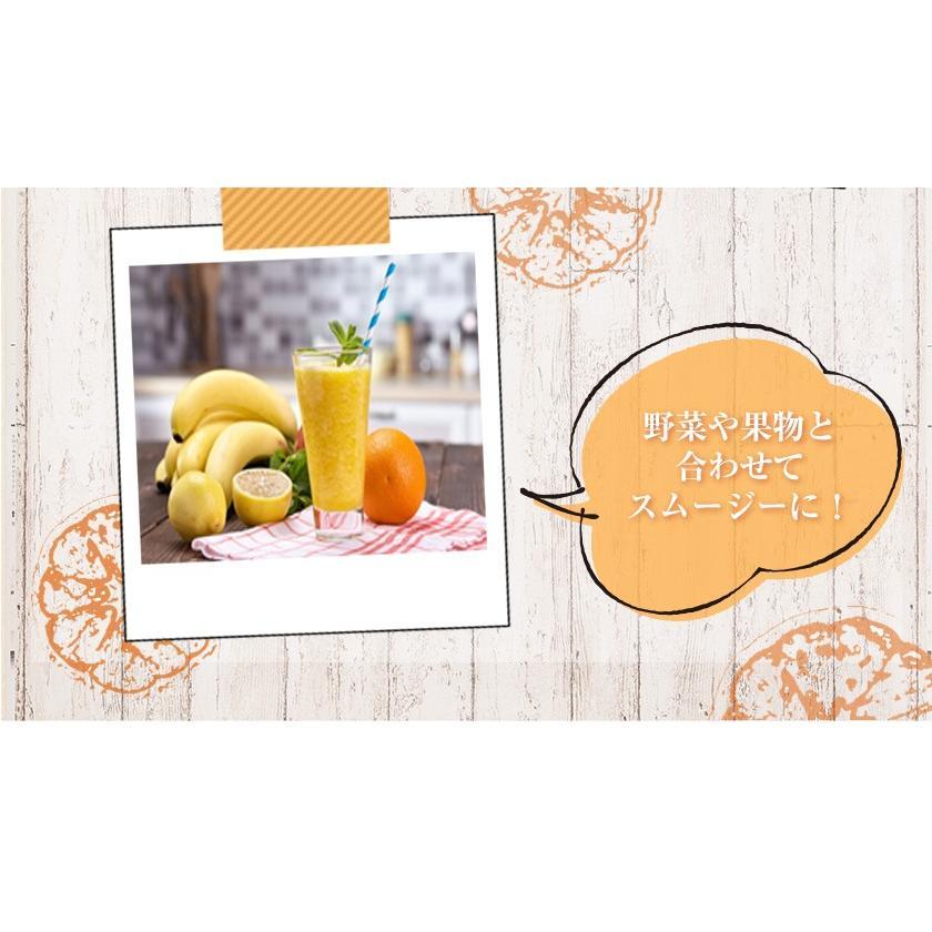 熊本県産 冷凍 小玉 みかん 皮むき 1.5kg 500g×3袋 送料無料 2s~3s 2s 3sサイズ 柑橘 2セット購入で1セットおまけ  7-14営業日以内に出荷予定 土日祝日除く|kumamotofood|20